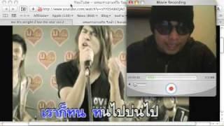 ร้องคาราโอเกะบน YouTube - Sound balance setting