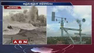 Cyclone Gaja :Tamil Nadu govt declared holiday for schools | ABN Telugu