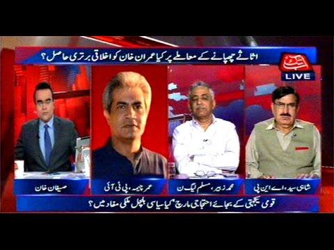 Imran Khan's offshore company: Be Naqaab 29/09/16
