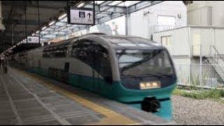 特急スーパービュー踊り子号 川崎駅通過 接近メロディー
