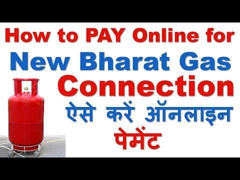 How to Pay Online for NEW Bharat Gas Connection (भारत गैस नया कनेक्शन ऑनलाइन पेमेंट )