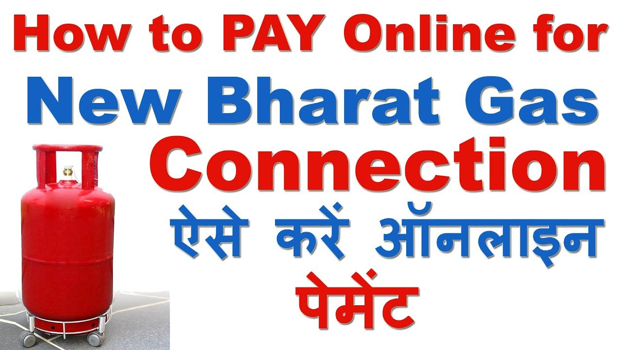 how to get new gas connection online