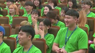 제천국제음악영화제 자원활동가 짐프리 발대식 개최
