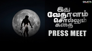 Idhu Vedhalam Sollum Kathai Press Meet