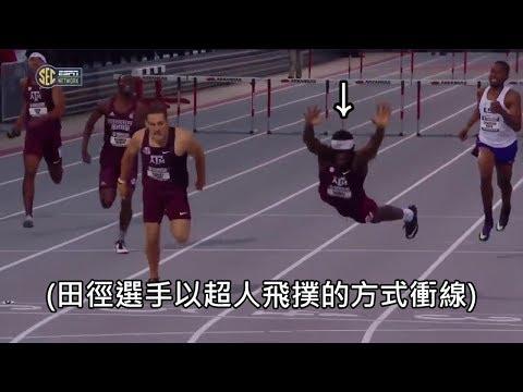 田徑選手使出超人飛撲衝線奪冠,被問到為何這麼做給了幽默回答 (中文字幕)