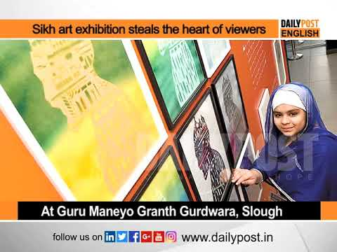 Sikh Art || Sikh art exhibition steals the heart of viewers