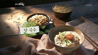 이욱정 PD의 자연담은 한끼 - 잣 국수.2016030…