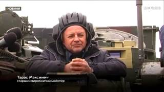Сюжет 25.01.19 Бойова-ремонтно-евакуаційна машина «Лев»