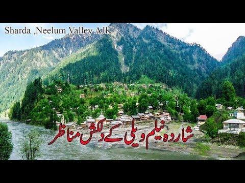 A tour of Azad Kashmir || beauty of AJ&k || naturally of pakistan || part 1 || 2017
