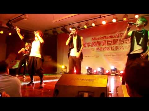 [120605] M.I.C Roaming Mind @ Music Radio School Tour Ningbo Stop (FanCam02)