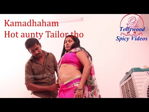 Saritha Bhabhi Tempting To Tailor For Romance When Nobody At Home.....