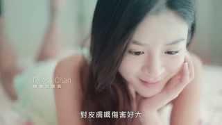 Maylande 天使の肌 微距呈現 電視廣告 TV Commercial