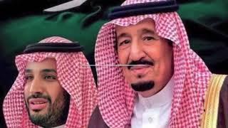 اليوم الوطني السعودي ال90