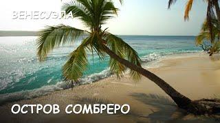видео Лучшие пляжи Карибского моря, Отдых на карибских островах