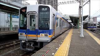 南海高野線 2000系急行橋本行 北野田発車