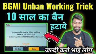 How to Unban BĠMI Account   BGMI I'D Kaise Unban Kare   How to Remove 10 Year Ban BGMI I'd