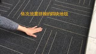 바닥타일 24개세트 셀프타일시공 PVC 사무실 타일매트