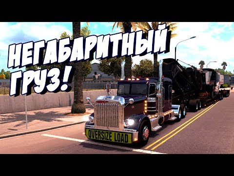 Spin Tires (Spintires)