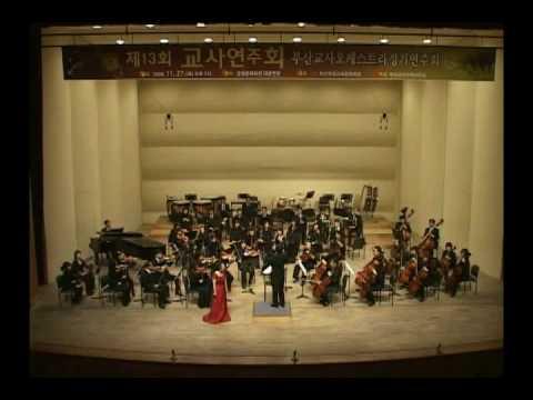 부산 교사 오케스트라 : 무곡(김연준), O mio Babino Caro, 가곡