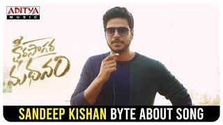 Sandeep kishan Byte about song Ksheera Saagara Madhanam movie Ajay arasada