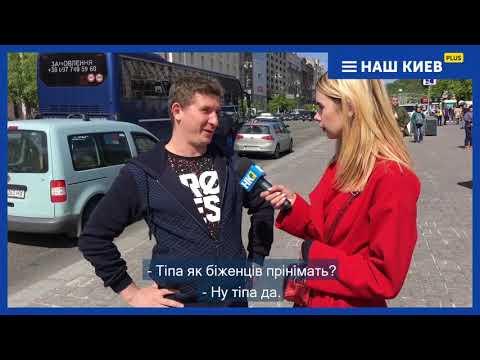 Зеленский и украинское гражданство россиянам | Голос улицы