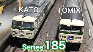 TOMIX JR 185-0系 特急電車(踊り子.強化スカート) と KATO 185系A8編成リバイバル踊り子色 を並べてみた。鉄道模型 自宅レイアウト  Nゲージ 鉄道ジオラマ