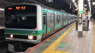 E231系0番台マト130編成+マト116編成東京発車