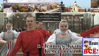 Танцуй, Россия! Дети из разных уголков России объединились, чтобы снять клип. Наше всё!