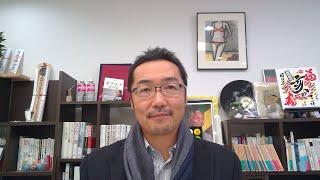 YouTube動画:【4億6千万円調達】感謝。財布もあった。丸山穂高さんは不敬なの?皇室問題。こんな夜更けにライブかよ🍌
