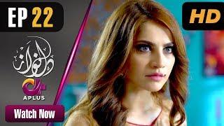 Dil Nawaz - Episode 22   Aplus ᴴᴰ Dramas   Neelam Muneer, Aijaz Aslam, Minal   Pakistani Drama