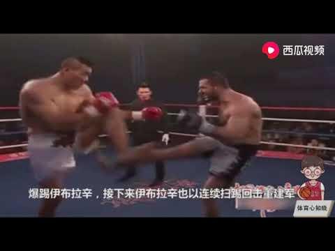 1米90的实力强敌激怒2米13中国巨人董建军,结果被打懵被一脚KO了   西瓜视频