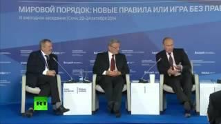 Путин обявил войну европе и америке. Смотреть До конца!