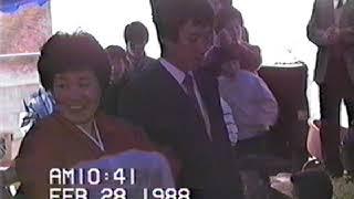 (고) 윤영진 선생님 회갑연 1988년 2월 28일