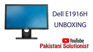 Dell E1916H Unboxing HD LED / LCD