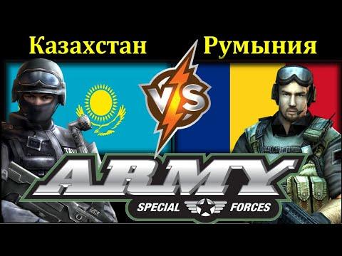 Казахстан  VS Румыния  Сравнение Армии и Вооруженные силы