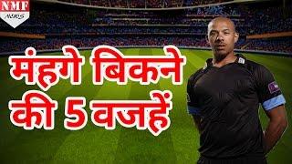 जानिए वो 5 बड़े Reasons जिन्होंने IPL 10 में Tymal Mills को इतनी कीमत दिलाई