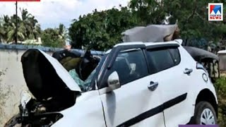 Palakkad drugs mafia   car accident