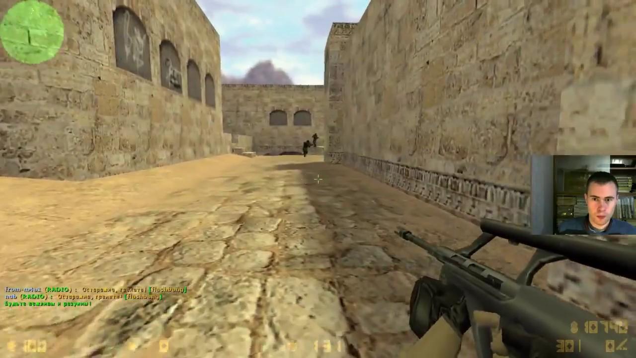 Игра онлайн стрелялки для двоих игры рпг на онлайн