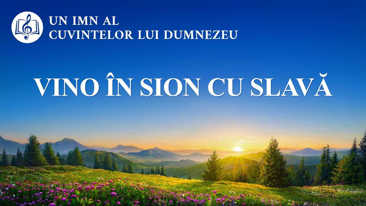 """Cantari crestine 2020 """"Vino în Sion cu slavă"""""""