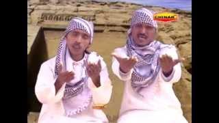 Maa Ke Qadmon Mein Jannat Padi Hai [Full HD Video ] Maa Baap Ka Rutba Bhool Gaya (Nasihat 7)