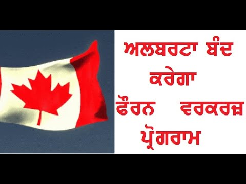 Alberta Canada Changes Foreign Workers Program | Alberta Canada Immigration 2020 | Canada News 2020
