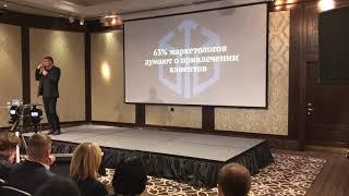 Смотреть видео Выступление на бизнес форуме. Москва 08.12.2018 онлайн
