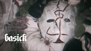 SLEEP TOKEN - Nazareth (Official Audio Video - Basick Records)