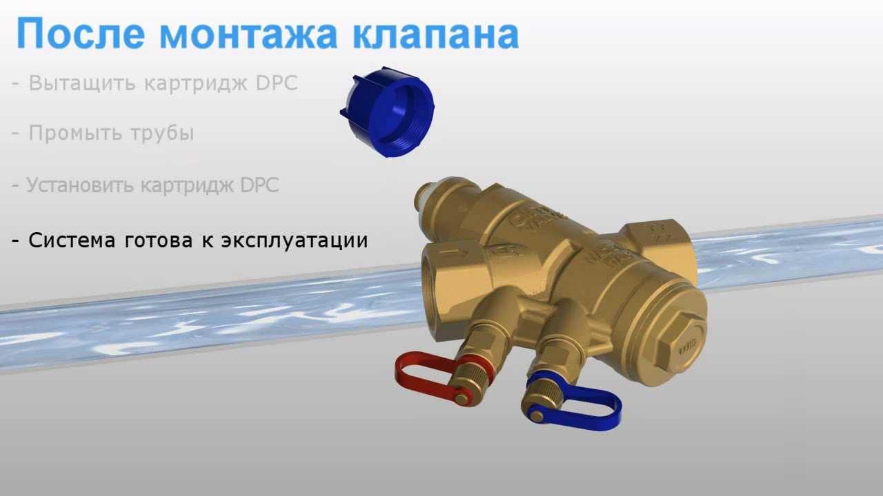 Заказать ручной/автоматический балансировочный клапан в интернет магазине boiler. Ua ✅выгодная цена на запорно-балансировочный клапан для отопления✅типы, стоимость, устройство, принцип работы ☎044 391-21 13.