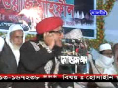 Anam Reza-great bangla waz.