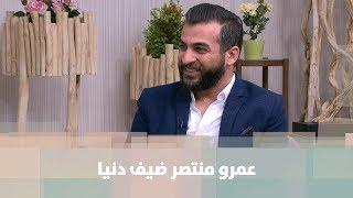 الكاتب عمرو منتصر