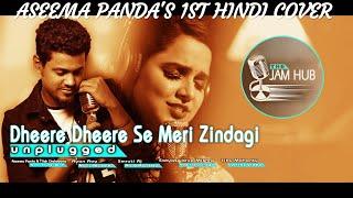 Dheere Dheere Se Aashiqui Aseema Panda Tilak Chakraborty Mp3 Song Download