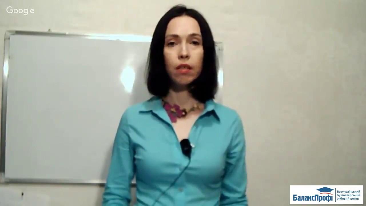Новости на 1 канале об украине