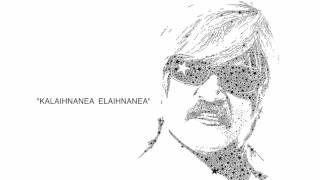 Super Star Rajini Birthday Song Kalainanea Elaihnanea - Instrumental