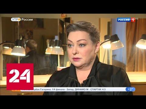 """Мария Аронова о фильме """"Лёд 2"""": основа всего - любовь - Россия 24"""